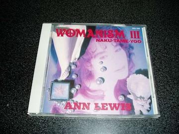 CD「アンルイス/WOMANISM 3~NAKU-TAME-YOO」ベスト 即決