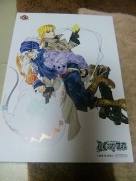 D.Gray-manジャンプSQアニメイト特典イラストカード星野桂