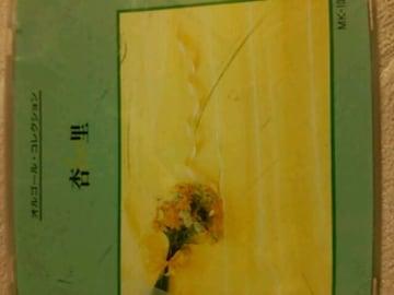 CD【杏里】オルゴール.コレクション