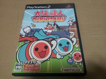PS2☆太鼓の達人 わくわくアニメ祭り☆状態良い♪