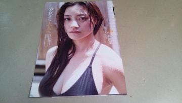 a★小林麗菜★グラビア雑誌切抜き・6P。同梱可。