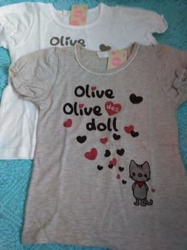 新品 OLIVE des OLIVE DOLL 110サイズ  女の子半袖 T シャツ
