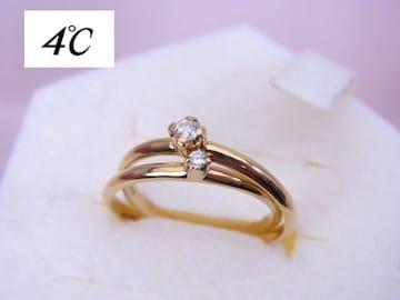 贈り物に…4℃ ヨンドシー K18YG ダイヤモンド 2連 リング 極美品★dot