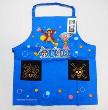 ONE PIECE ワンピース 子供用 エプロン 110cm ブルー