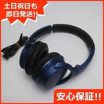 安心保証 美品 ATH-AR3 SoundReality ディープブルー