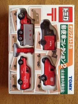 トミカ 郵便車コレクションセット 名古屋市内限定版