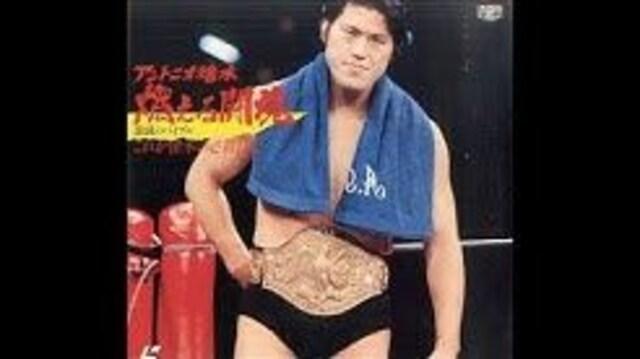 ★ A 猪木 闘魂 青タオル★ < レジャー/スポーツの