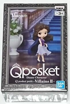Disney Characters Q posket petit Villains �U VANESSA