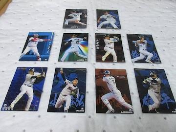 ★ カルビー プロ野球カード 10枚まとめ売り