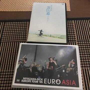 宮沢和史DVD寄り道2007夏さがしEuro Asia2005ライブLIVE