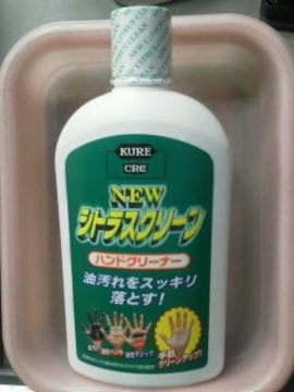 新品KURE(呉工業) ニューシトラスクリーンハンドクリーナー (470ml)