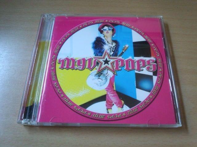 MIYAVI CD「MYV☆POPS」雅 DVD付初回盤●  < タレントグッズの