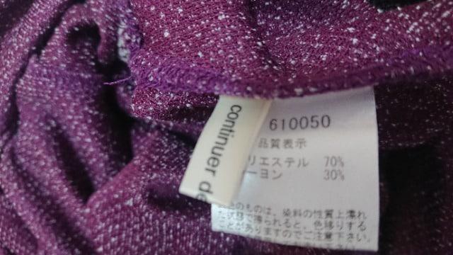ナイスクラップ紫むらさき3wayで着れるカットソー < ブランドの