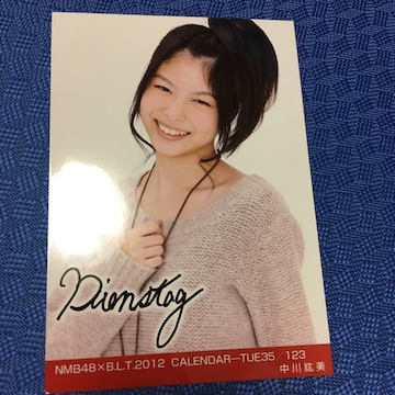 NMB48 中川紘美  BLT 2012 カレンダー 生写真 AKB48