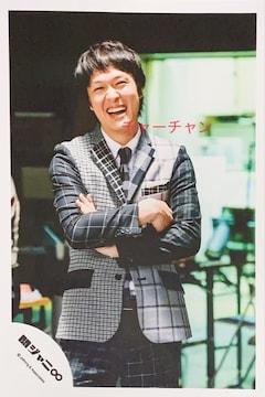 関ジャニ∞丸山隆平さんの写真♪  13