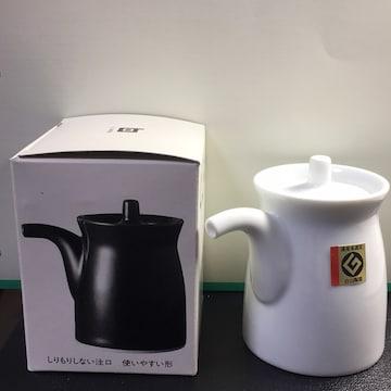 レア!新品 白山陶器 G型しょうゆさし(小)