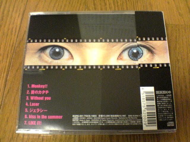 KAZUMA CD Don't you love me? 遠藤一馬 < タレントグッズの