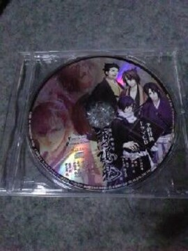 薄桜鬼 予約特典ドラマCD