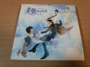 韓国ドラマサントラCD「美男ですね(イケメン)2」●