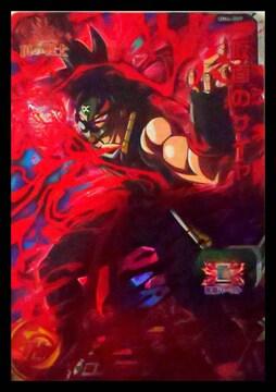 スーパードラゴンボールヒーローズ UM4-072 UR 悪のサイヤ人