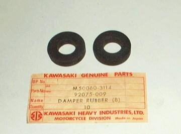 カワサキ M50 M55 ハンドルピボット・ダンパーブッシュ 2個 絶版