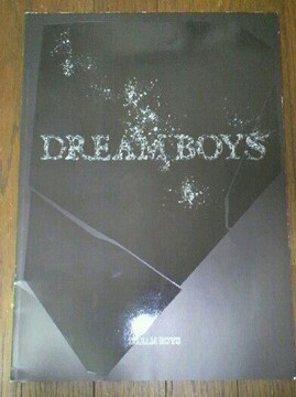 【新品同様】DREAM BOYS*2007*パンフレット☆亀梨*田中*屋良