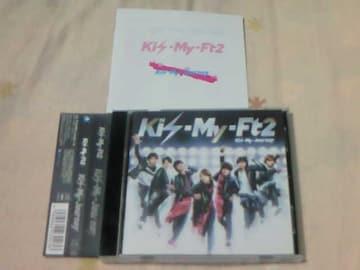 CD Kis-My-Ft2 アルバム Kis-My-Journey キスマイショップ限定盤