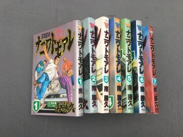 ナニワトモアレ 1〜7巻