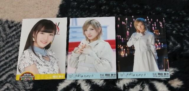 1/22まで割引!AKB48岡田奈々☆公式生写真〜まとめ売り10枚セット!