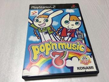 PS2 ポップンミュージック7 Pop'n music