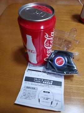 コカ・コーラアタリヘッドホン缶 黒
