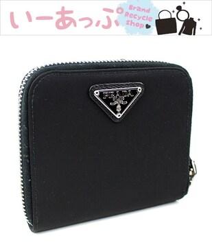 プラダ 二つ折り財布 ラウンドジップ 黒 PRADA ナイロン k460