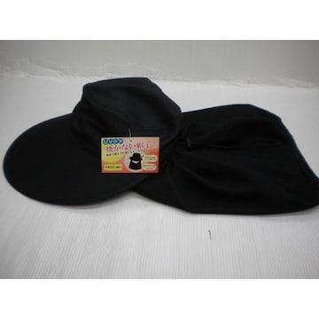 大人気!UVケア顔まで覆える・焼かない帽子1個2138円が
