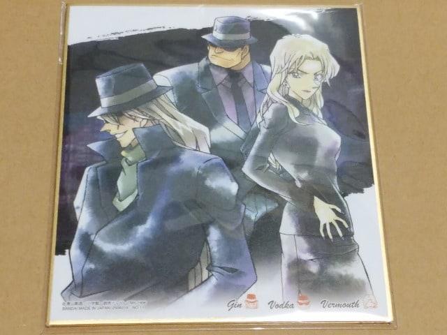 コナン 黒 ずくめ アニメ