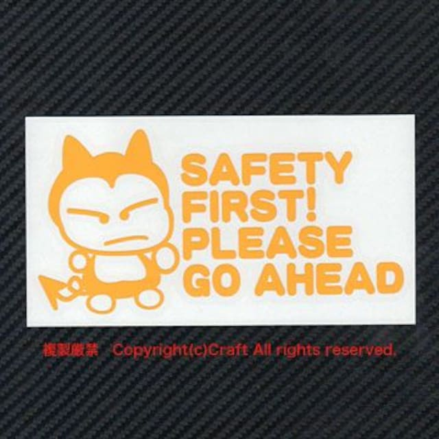 SAFETY FIRST PLEASE GO AHEAD/ステッカー(fコアクマ君)黄 < 自動車/バイク