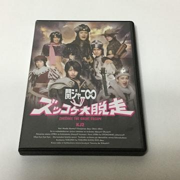 ズッコケ大脱走/関ジャニ∞【CD×2+DVD】