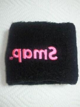 SMAP スマップ ライブ コンサート ウラスマツアー リストバンド ブラック 2001
