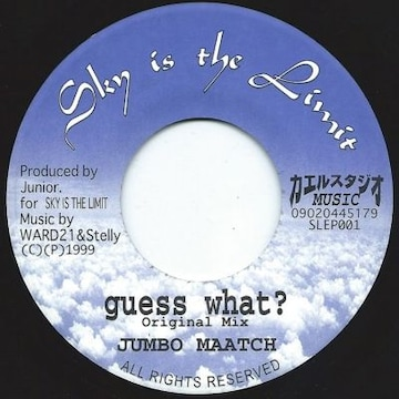 Jumbo Maatch( MIGHTY JAM ROCK )「Guess What ?」