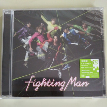 NEWS◇fighting Man 初回盤 CD◇中古美品