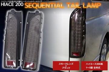 トヨタハイエース200系 15型全年式 【HT-10】