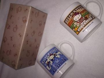 ご当地キティ 北海道 ペアマグカップ ハローキティ
