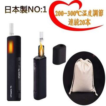 アイコス 互換品 加熱式 吸引時間2.30分〜5分調節 黒