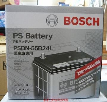 NEWモデル!!新品 BOSCHバッテリー PSR-55B24L