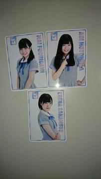 HKT48 キスは持つしかないのでしょうか? スクールカレンダー