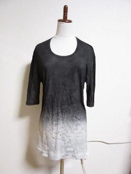 ダイエットブッチャー パイソン グラデーション tシャツ