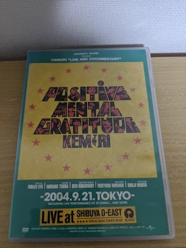 KEMURI(ケムリ)「Positive Mental Gratitude 〜2004.9.21」スカパンク