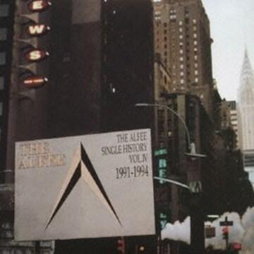 KF THE ALFEE アルフィ SINGLE HISTORY4 1991-1984 シングルヒストリ-4