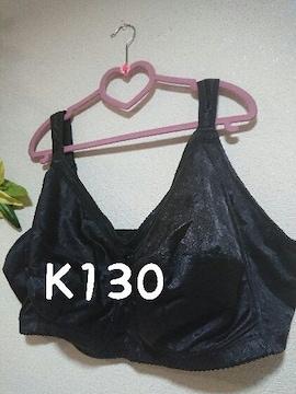★新品K130★花柄★安定ブラ★3990円+税★黒