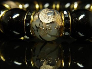 こだわり!!金彫皇帝龍ドラゴンアゲート×ブラックオニキスブレスレット 14ミリ数珠