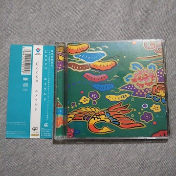 Cocco 初回限定盤 エメラルド CD+DVD